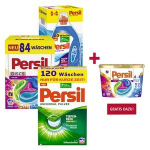 Persil Waschmittel Pulver/Flüssig 120 WL oder Persil Discs 84 WL, versch. Sorten, jede Packung GRATIS DAZU! 1 x Persil Discs 16 WL im Wert von 5,49 €. NEBEN DER WARE.