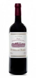 Tenuta Argentiera Cabernet Sauvignon DOC Opheliah Maria 2012 - 0.75 L - Italien - Rotwein - Tenuta Argentiera