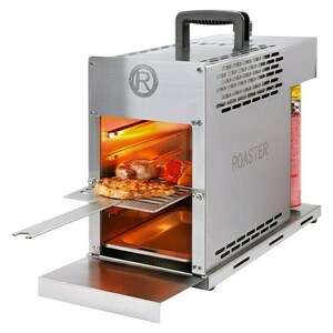 """Rothenberger Industrial Gasgrill Thermo Roaster """"To Go"""""""