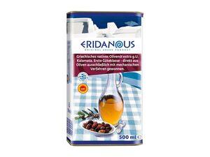 Erdianous Griechisches Natives Olivenöl Extra g.U. Kalamata