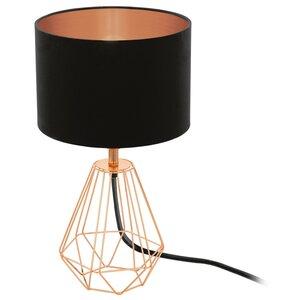 Tischlampe - schwarz-kupferfarben - 30,5 cm