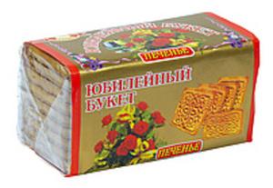 """Kekse """"Jubiläumsstrauss"""""""
