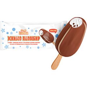 Eicreme mit Vanillegeschmack in belgischer Milchschokolade a...