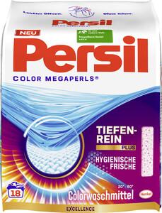 Persil Color Megaperls 1,332KG 18WL