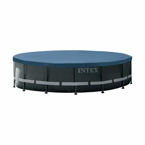 Frame Pool-Set Ultra Rondo XTR™