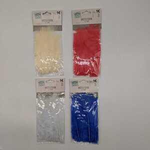 Bastelfedern, 15er-Pack, ca. 12 cm, verschiedene Farben