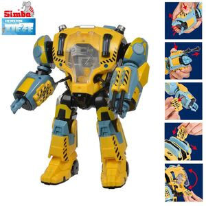 Simba Die Nektons Actionfigur Gelber Nekbot