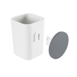 Zahnbürstenhalter Easy in Weiß