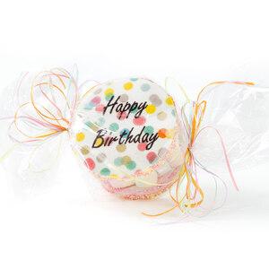 Happy Birthday Torte von Hussel, 105g