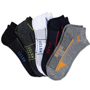 Uncle Sam Sneaker-Socken 5 Paar