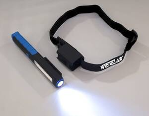 Arbeitsleuchte mit Stirnband, COB LEDs, 1W + 3W