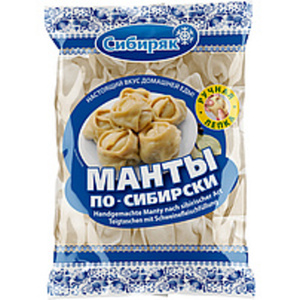 """Handgemachte """"Manty Sibirjak"""" nach sibirischer Art – Teigtas..."""
