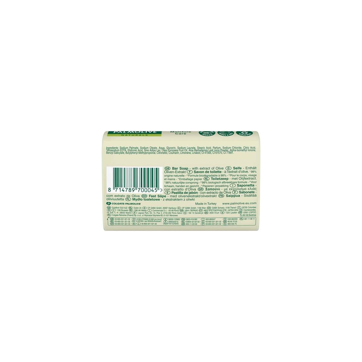 Bild 2 von Palmolive Naturals              Seife Moisture Care