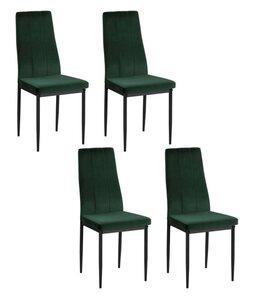 INOSIGN 4-Fußstuhl »Remus« (Set, 4 Stück), im 1er,2er und 4er Set erhältlich, in unterschiedlichen Bezugsqualitäten und Farbvarianten