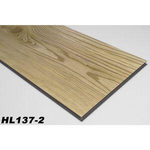 21,2 m² Vinylboden in 4,2mm Uniclic Klick PVC-Dielen Nutzschicht 0,3mm, HL137-2