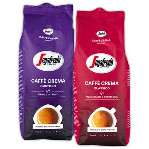 Segafredo Caffè Crema