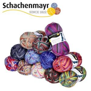 Strumpfwolle versch. Farben, 4-fädig, 50 g, 75 % Schurwolle/25 % Polyamid, Lauflänge ca. 210 cm