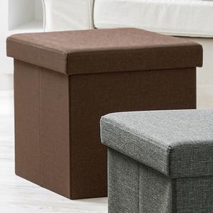 Trendstabil Sitzwürfel - Braun