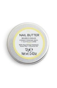 PS Pflegende Nagel- und Nagelhaut-Butter