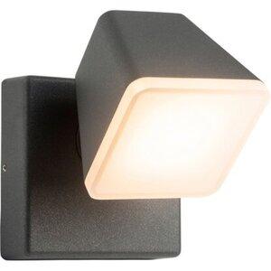 AEG LED-Außenstrahler Isacco Nanotechnik EEK: A+
