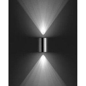 Philips LED-Außenwandleuchte Buxus EEK: A-A++