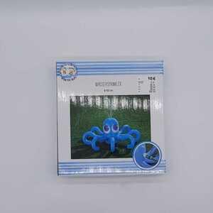 Wassersprinkler Octopus, 85 cm, blau