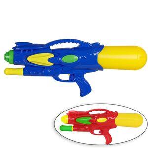 Wasserpistole 49cm