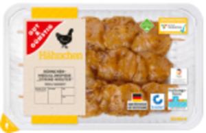 Gut und Günstig Hähnchen-Medaillon-Spieße