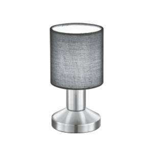 TRIO Retrofit Tischlampe GARDA nickelfarbig/grau