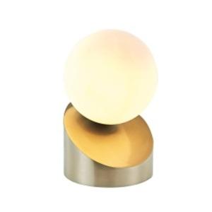 NINO Retrofit Tischlampe ALISA Nickelfarbig