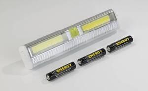 COB-LED-Lichtleiste