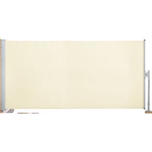 """Durabil              Flexibler Sichtschutz """"AKTION"""", 150 cm"""
