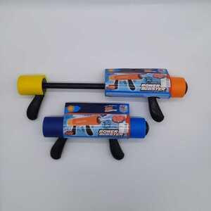 """Wasserpistole """"Power Blaster"""", verschiedene Farben"""