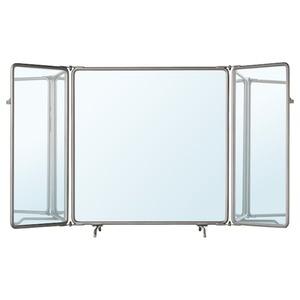 SYNNERBY Dreifachspiegel, grau