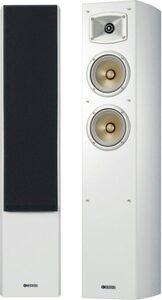 Yamaha NS-F330 Stand-Lautsprecher (200 W, 1 Stück)