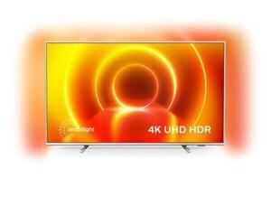 50 PUS 7855 LED TV