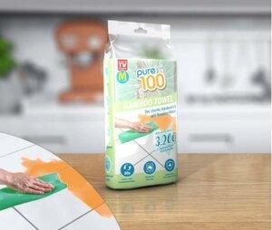 Pure100 Bamboo Towel