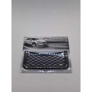 Aufbewahrungs-Netz für Auto, selbstklebend, 19,8 x 8,0 cm, Schwarz