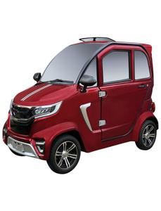 E-Kabinenfahrzeug »eLazzy Premium«, max. 45 km/h, Reichweite: 70 km, rot