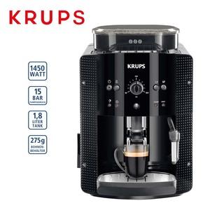 Kaffee-Vollautomat EA81R8 Arabica • patentiertes Compact-Thermoblock-System (CTS): schnelles Aufheizen + heißer Kaffee schon ab der ersten Tasse • geschlossenes Brühsystem für maximalen Bedien
