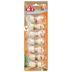 8in1 Delights Kauknochen Chicken/Huhn XS 7 Stück