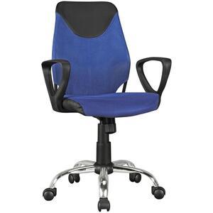Kinder-Schreibtischstuhl KiKa Schwarz Blau für Kinder ab 6
