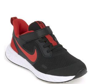 Nike Sneaker - Revolution (Gr. 28-35)