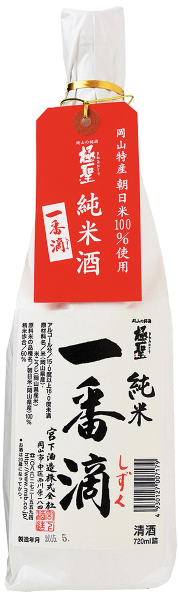 Chugoku-Jozo Ichiban Chizuku Sake 0,72L   - Sake, Japan, trocken, 0.7200 l