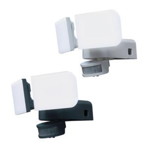 LIGHTZONE     LED-Strahler mit Bewegungsmelder