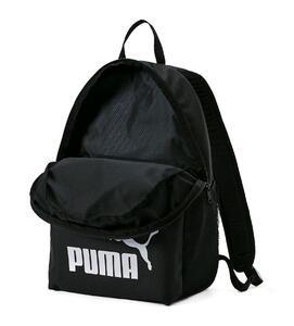 PUMA Phase Backpack Rucksack, schwarz, 75487 01