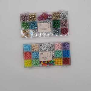 Perlenset, ca. 270 Gramm, verschiedene Auswahlmöglichkeiten