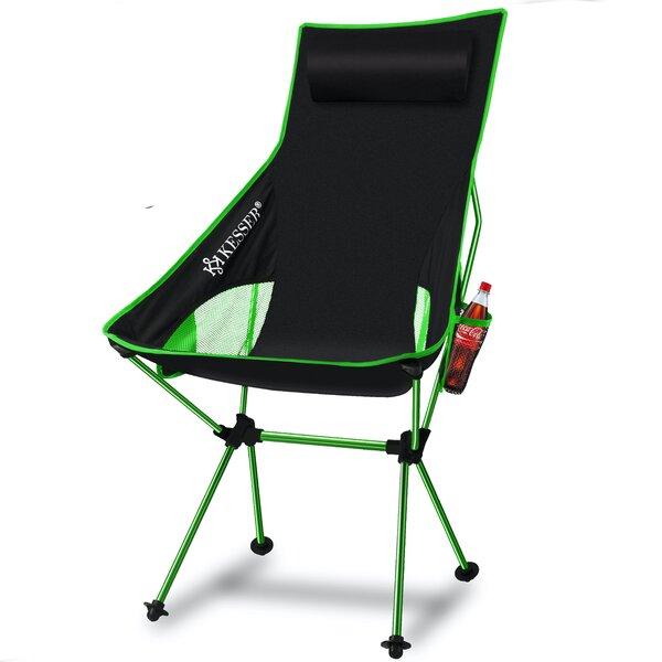 KESSER Campingstuhl faltbar mit hoher Rückenlehne bis 120 kg mit Getränkehalter, Grün