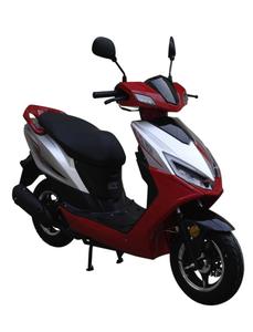 Motorroller »Sonic X«, 50 cm³, 25 km/h, Euro 5
