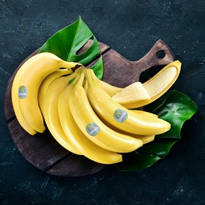 Chiquita Bananen je 1 kg